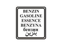 Plott Aufkleber Benzin Gasoline Petrol Arabisch Russisch Tank Sticker Offroad