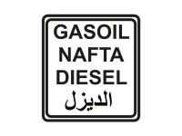1 x Aufkleber Diesel Nafta Gasoil Arabisch Tank Sticker Benzin Tuning Auto Fun