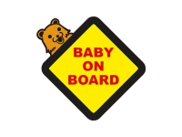 1 x Aufkleber Baby On Board Teddy Bär Teddybär Sticker Tuning Autoaufkleber Fun